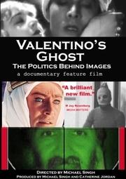 valentino's ghost